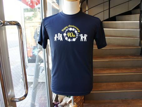 野坂の浦荘さま、40周年記念スタッフTシャツ♪