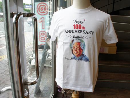 Tさまご家族、お誕生日記念Tシャツ♪