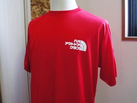 八代アウトドアクラブ様のメンバー用オリジナルTシャツ
