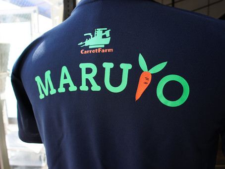 マルヨ様 ニンジン収穫作業用Tシャツ♪