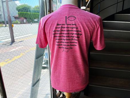 熊本高校3年5組さま水泳大会用クラスTシャツ♪
