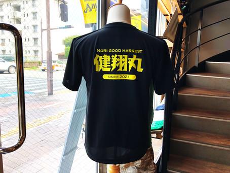 Sさま、船の進水記念Tシャツ♪