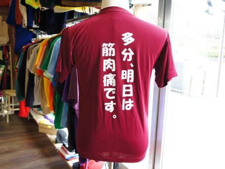 H様 熊本城マラソン用チームTシャツ♪