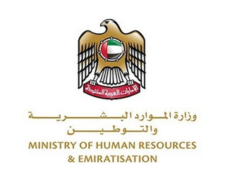Measures by the Ministry of Human Resources and Emiratization to help the UAE private sector survive