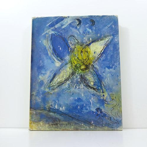 Marc Chagall. Le Message Biblique. 1972.