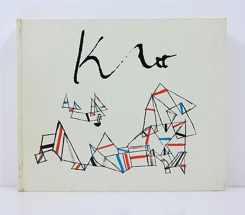 Paul Klee par lui-même et par son fils Félix Klee. Les libraires associés. 1963.