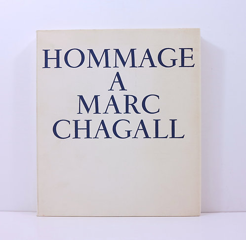 Hommage à Marc Chagall. Grand Palais Museum. 1969.
