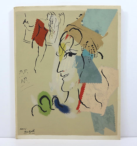 Chagall. Gouaches 1957-1968. Pierre Matisse Gallery. 1968.