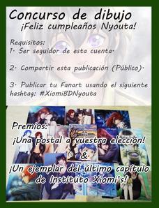Concurso de dibujo ¡Feliz cumpleaños, Nyouta!