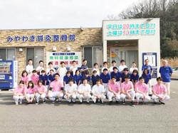 miyawaki_top4