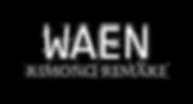 waenロゴ.png