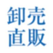 onishi-oroshi.jpg