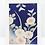 Thumbnail: Photo Frames Utilizing Kimono Materials | Series 19