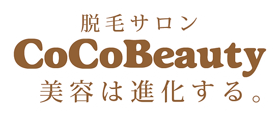 cocobeautyロゴ.png