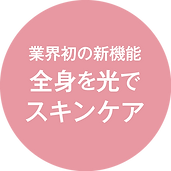 cocobeautyマーク.png