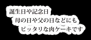 文字-01.png