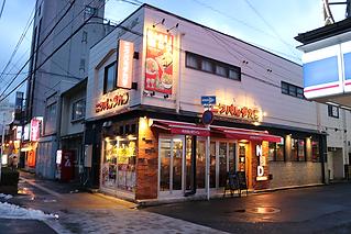 ニクバル鳥取.png