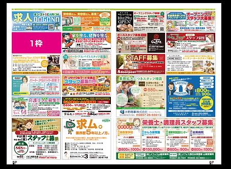 紙面サンプル-01.png