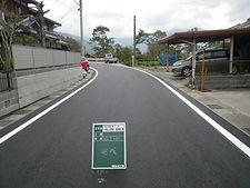中里山上日野2.JPG