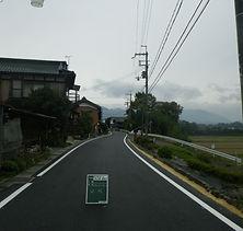 中里山上日野1.JPG