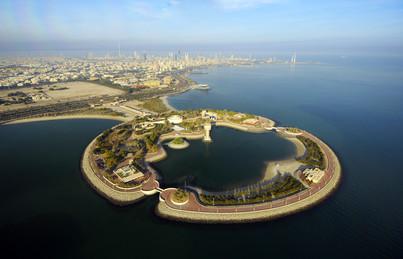 Green Island, Kuwait