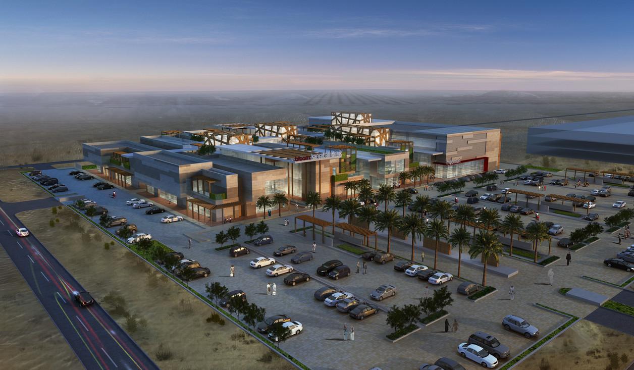 Al Ain Shopping Complex