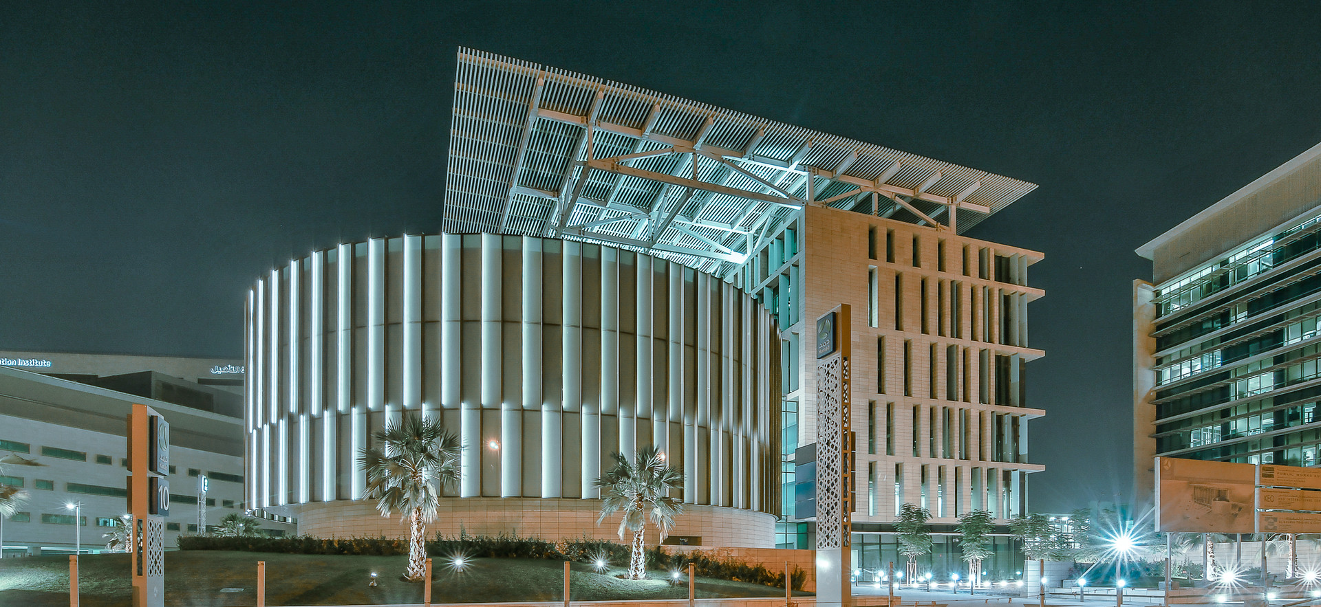 Simulation Center, HMC, Qatar