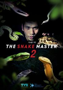 The Snake Master 2