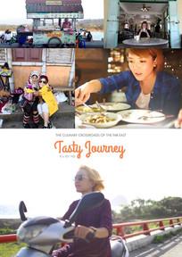 Tasty Journey 2
