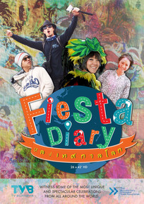 Fiesta Diary