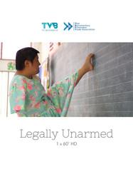 Legally Unarmed