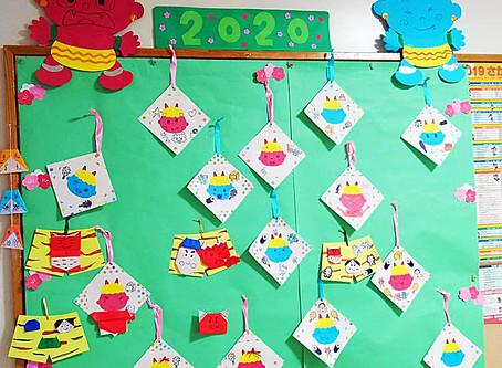 SDGsでつながる地域活動③ 「こどもセンターの子どもたちが創った作品2020」