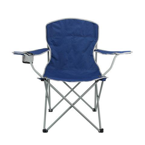 Blue Camp Chair