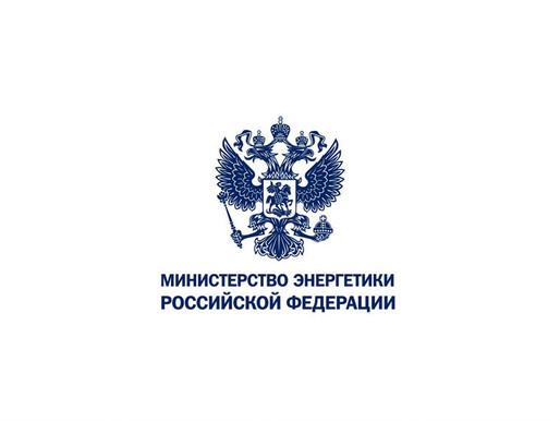Аналитик/Старший аналитик в Аналитический Центр ТЭК РЭА Минэнерго России
