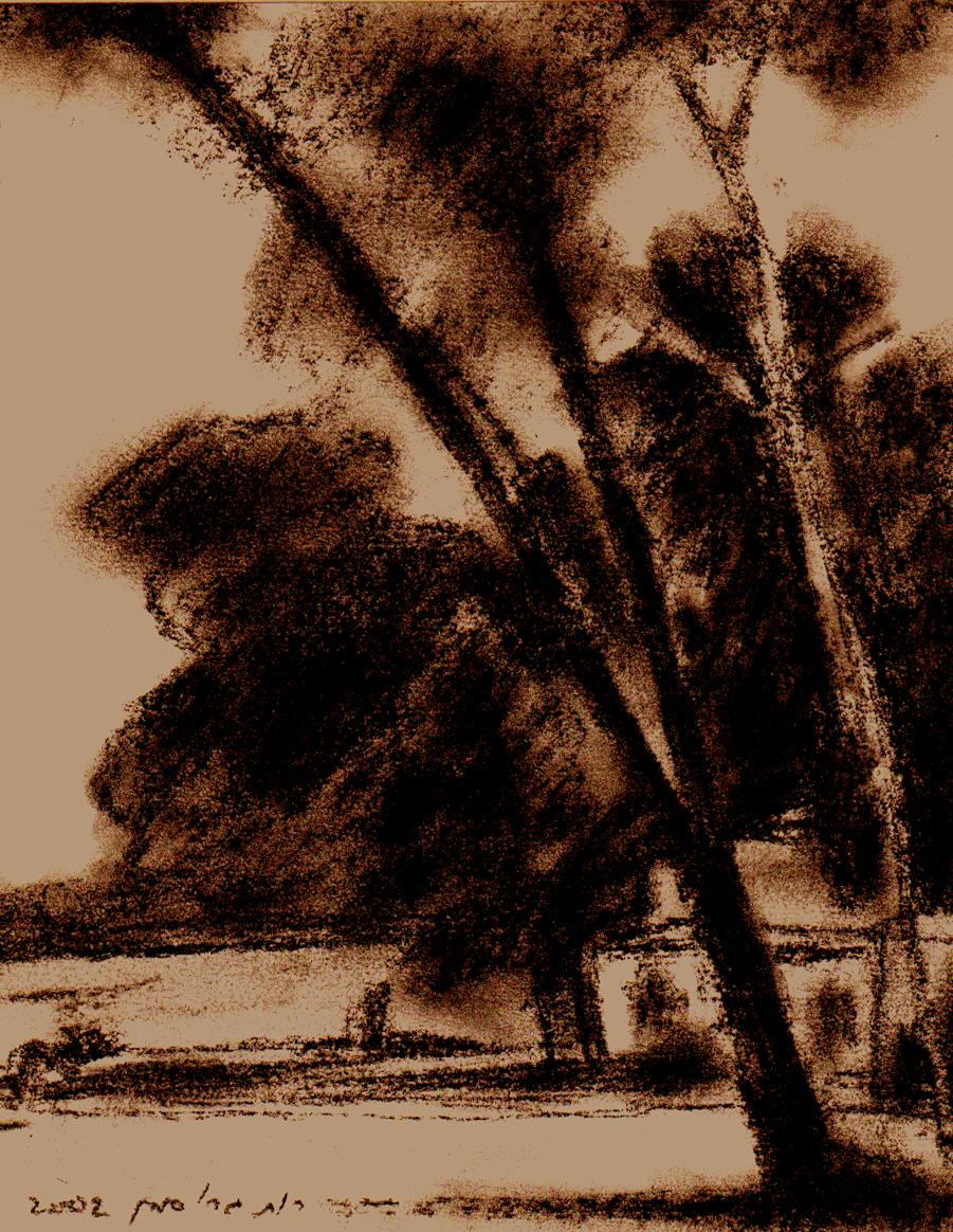 Kibbutz I RUTH GROSSMAN