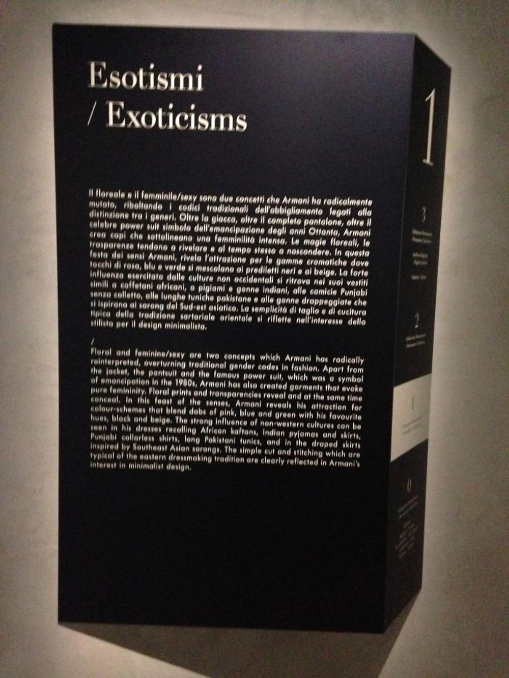 exhibition-armani40-atribute - 043