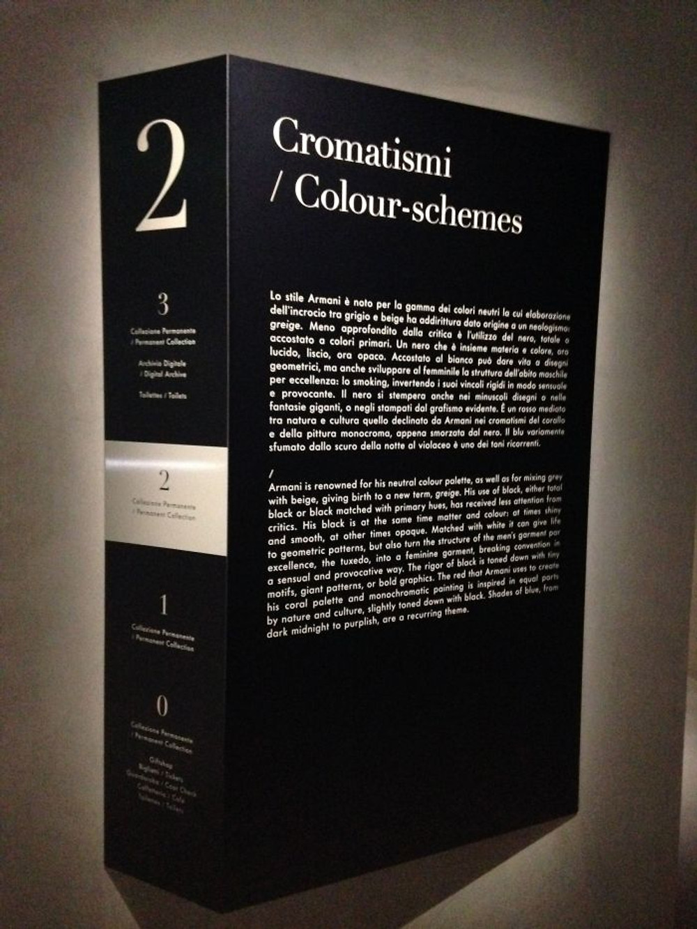 exhibition-armani40-atribute - 078