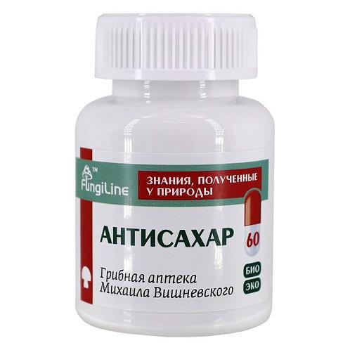 Антисахар • 60 капсул