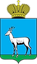 Coat_of_Arms_of_Samara_(Samara_oblast).p