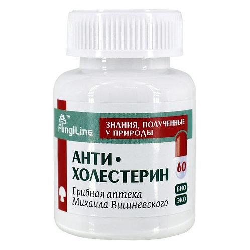 Антихолестерин • 60 капсул