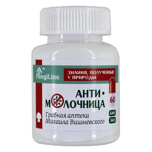 Антимолочница • 60 капсул