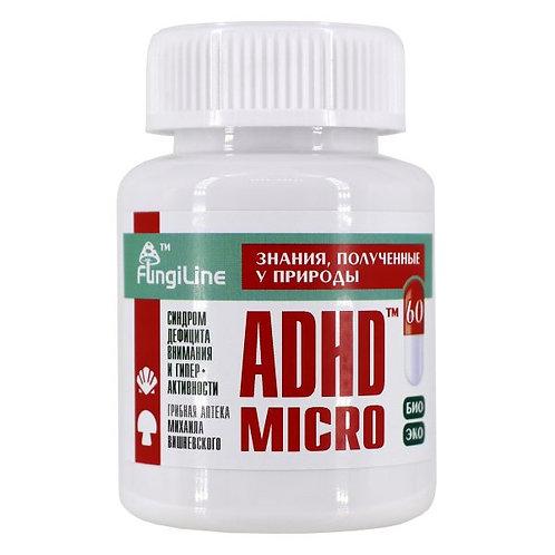 Микродозинг ADHD-Micro™ • 60 капсул