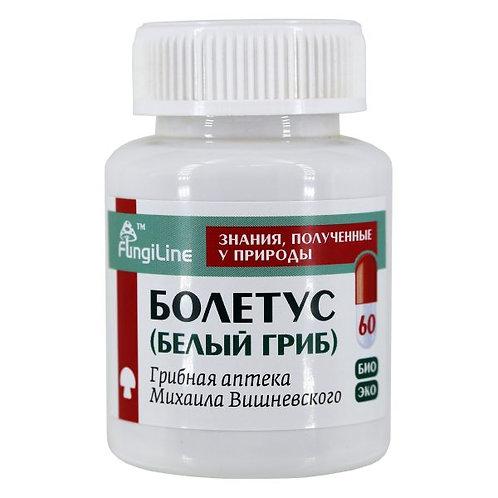 Болетус (белый гриб) • 60 капсул