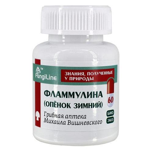 Фламмулина • 60 капсул