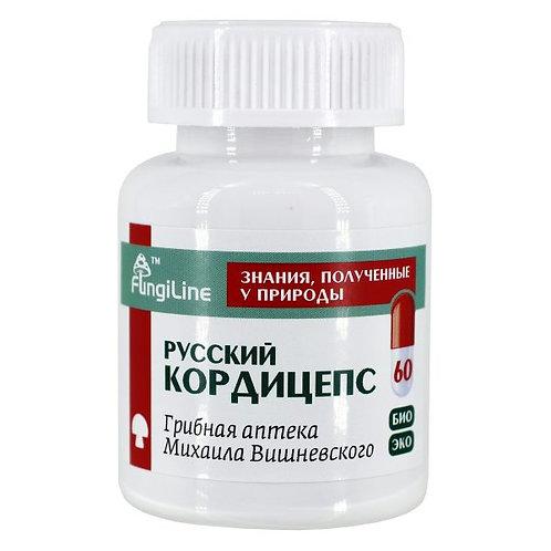 Русский кордицепс • 60 капсул