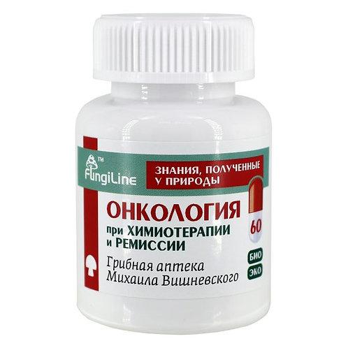 Онкология: поддержка при химиотерапии и ремиссии • 60 капсул