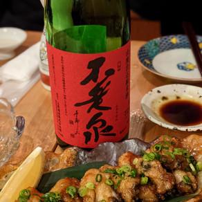 Sake & Oysters