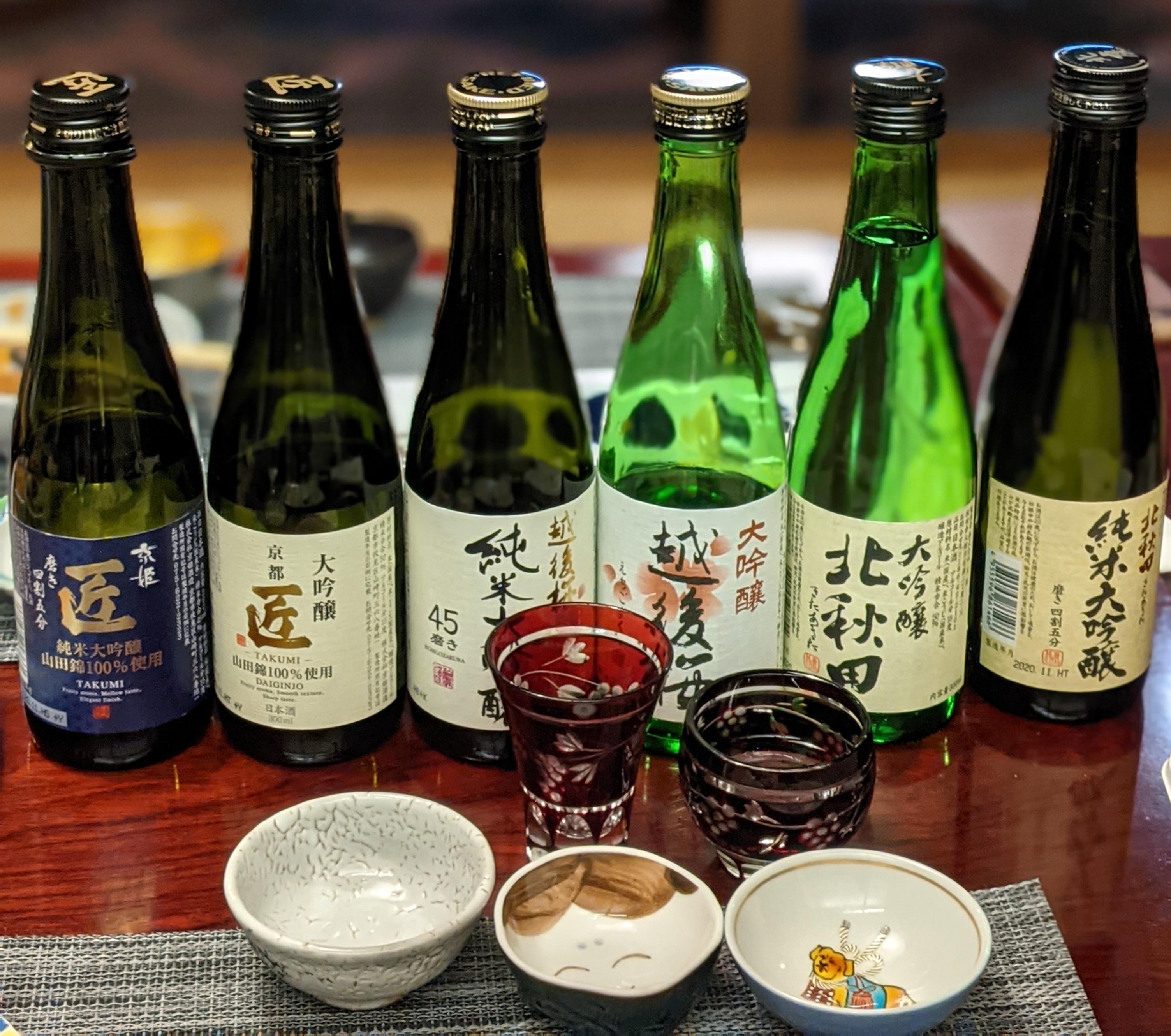Online Sake Tasting (only for Japan)