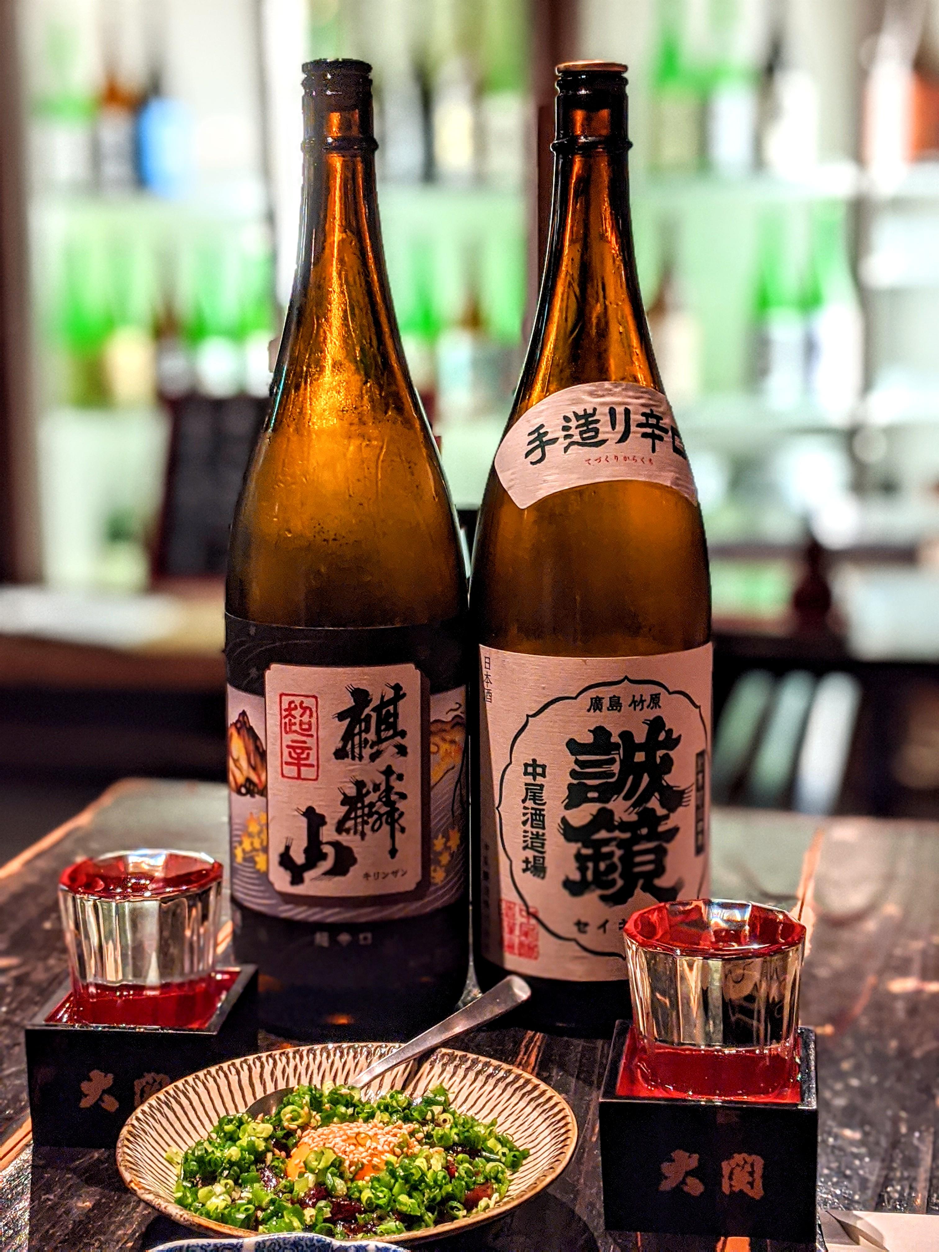sake choice