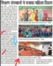 WhatsApp Image 2019-09-07 at 1.07.53 AM